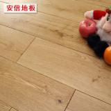 安信地板橡木美式浮雕仿古