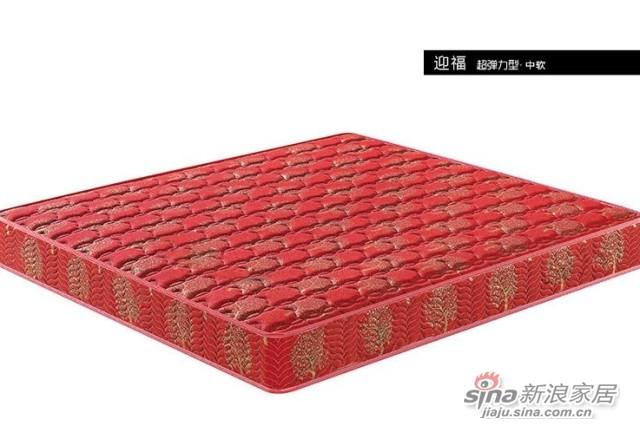 双叶迎福超弹力型中软床垫-0