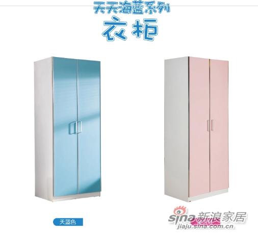 多喜爱组合衣柜-1