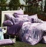 紫罗兰家纺床上用品全棉活性印花四件套灵韵PCKA338-4