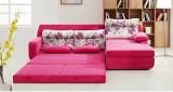 华日家居创意时尚折叠沙发