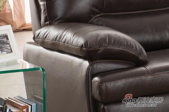 芝华仕实木沙发9838-1