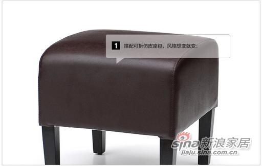 红苹果梳妆凳R431-2