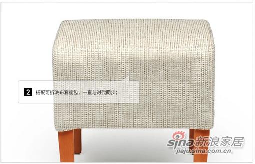红苹果梳妆凳R431-3