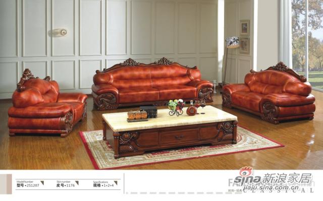 中山家私沙发系列之2s1207真皮沙发