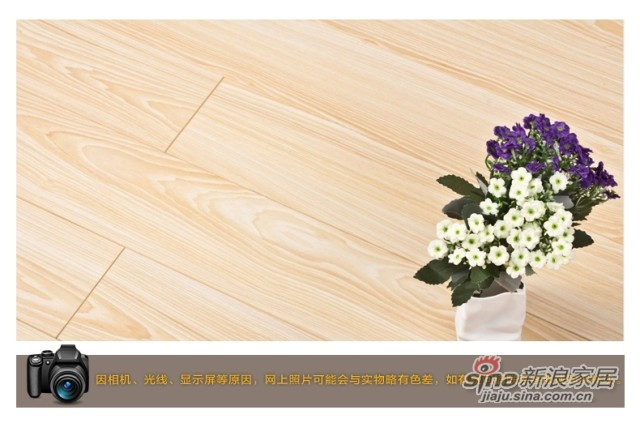 扬子强化复合地板-3
