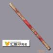 汇德邦瓷片-经典悉尼系列-花语-腰线YM63353Y01(300*15MM)