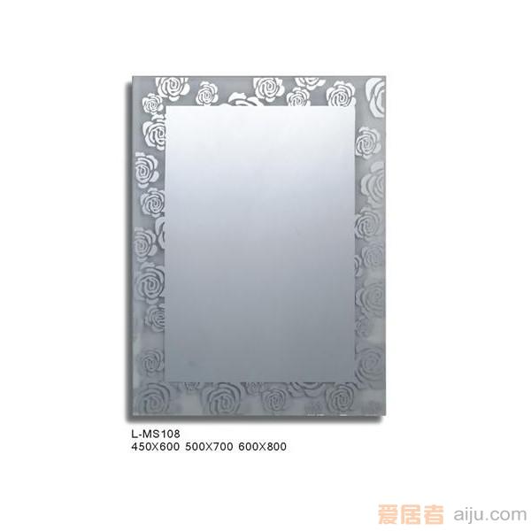 派尔沃铝框镜-M1105-MS108(600*450*140MM)