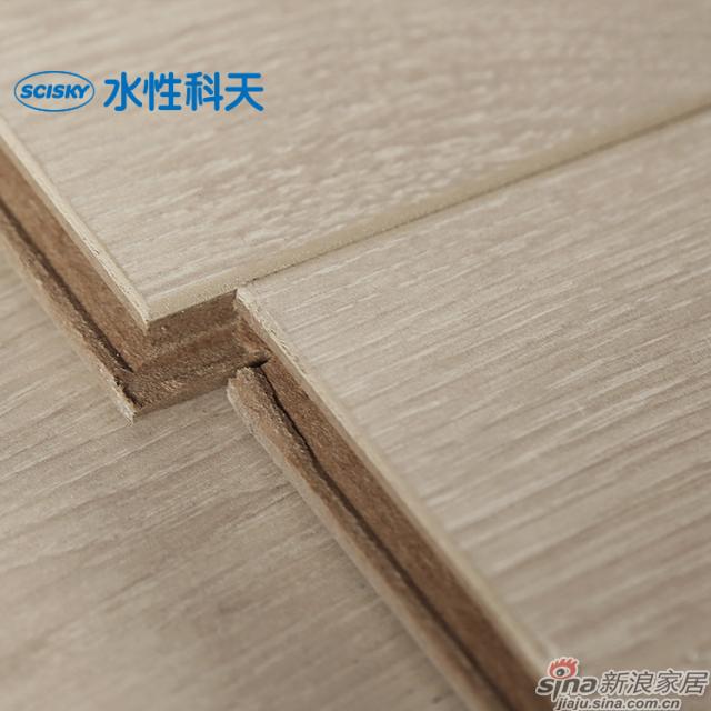 巴特布拉橡木强化地板-1