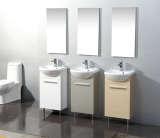 欧路莎OLS-28-21浴室柜