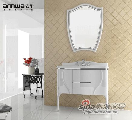 安华卫浴实木浴室柜anPGM3325G-C