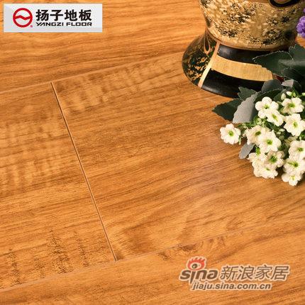 扬子地板 强化复合木地板-0