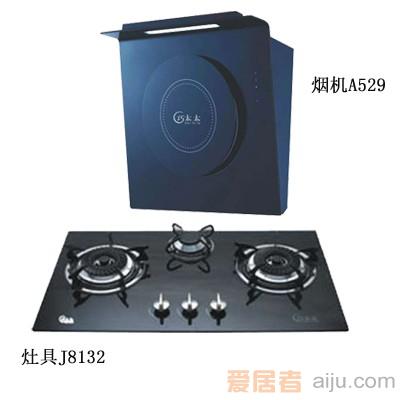巧太太-近吸式烟机[CXW-A529]+三眼燃气灶[J8132]1