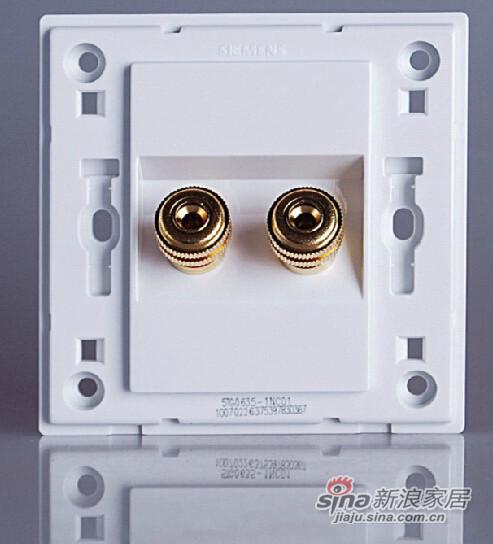 西门子二位音响音频插座-2