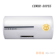 史密斯-速热储热2合1系列CEWHR-50PE5(∮395*830MM)