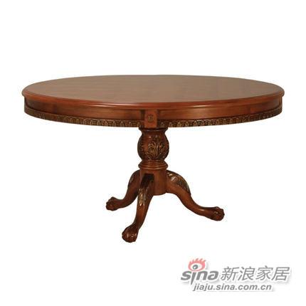 艾芙迪 餐厅家具 餐桌 圆桌 原木色 ACL50B-454/454A