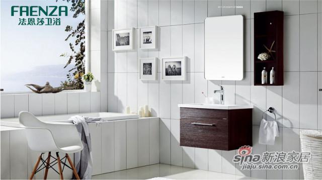法恩莎卫浴现代浴室挂柜
