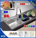 弗兰卡水槽AAX610-85弗兰卡不锈钢水槽