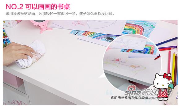 Hello Kitty快乐伙伴特惠学习三件-2