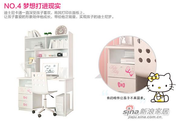 Hello Kitty快乐伙伴特惠学习三件-4