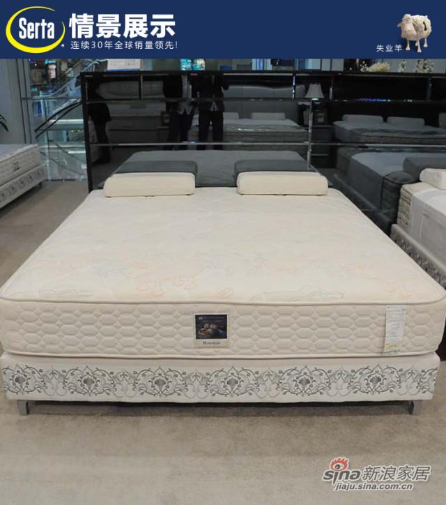 舒达床垫 -1