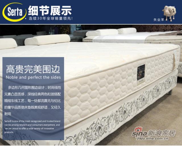 舒达床垫 -2