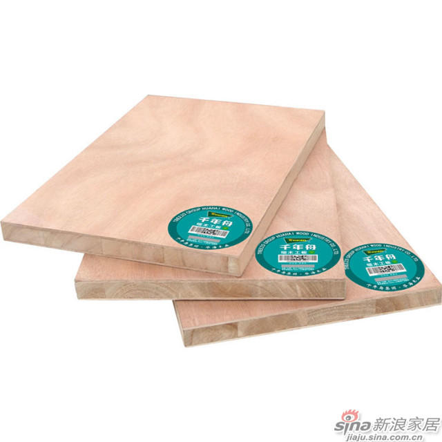 细木工板-0