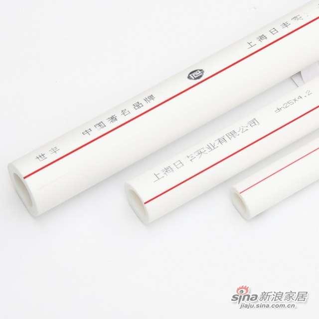 世丰铝塑 PP-R-0