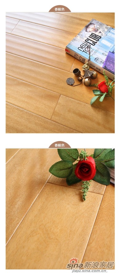 安信地板 卡罗木 100%纯正全实木地板-3
