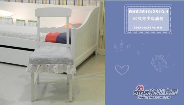 【新干线】实木青少年学生椅坐椅休闲椅-1