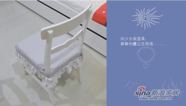 【新干线】实木青少年学生椅坐椅休闲椅-3