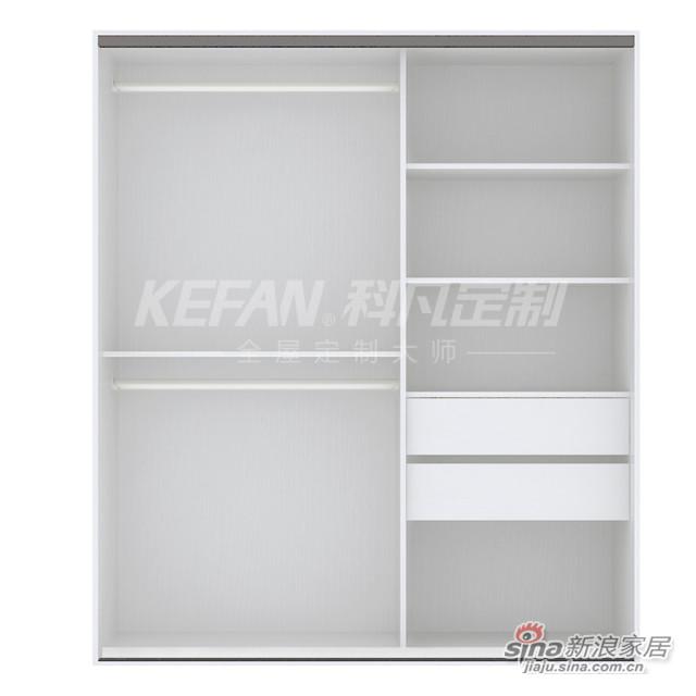 科凡现代时尚简易储物推拉门衣柜CY004-4