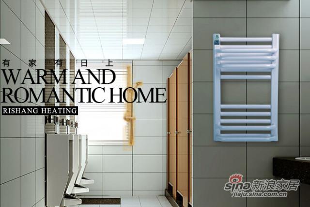 日上暖气片卫浴背篓钢制系列型号:1012-2