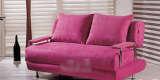 阳光生活沙发床SL3029