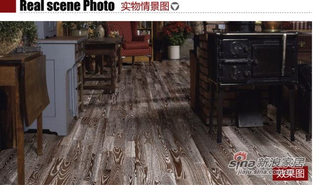 圣象地板 康树三层实木复合地板 KS8364-1