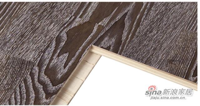 圣象地板 康树三层实木复合地板 KS8364-3