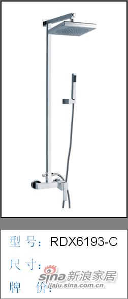 劳达斯淋浴柱RDX6193-C-0
