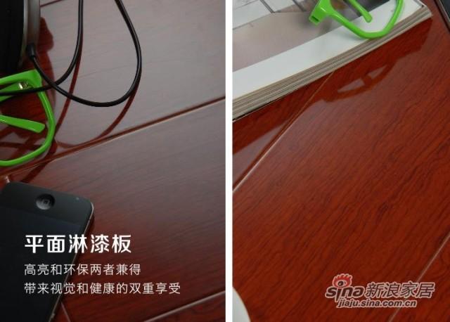 新象实木地板BE023黄花梨-1