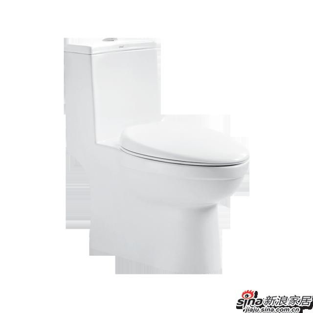 恒洁卫浴坐便器H0119