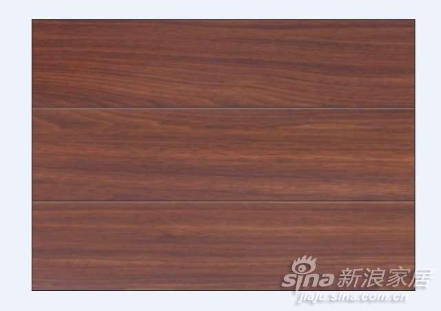 久盛燕舞灵韵Ⅰjs2058美国黑胡桃-0