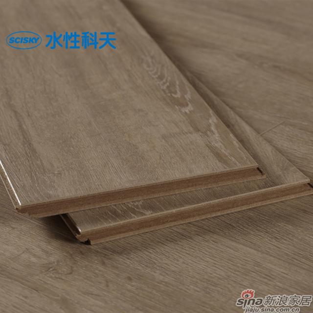 弗里萨克橡木强化地板-1
