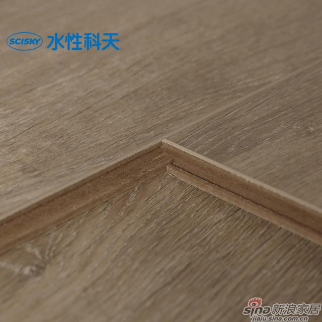 弗里萨克橡木强化地板-2