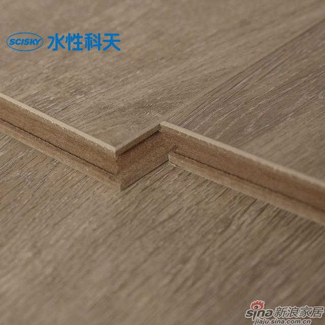 弗里萨克橡木强化地板-3
