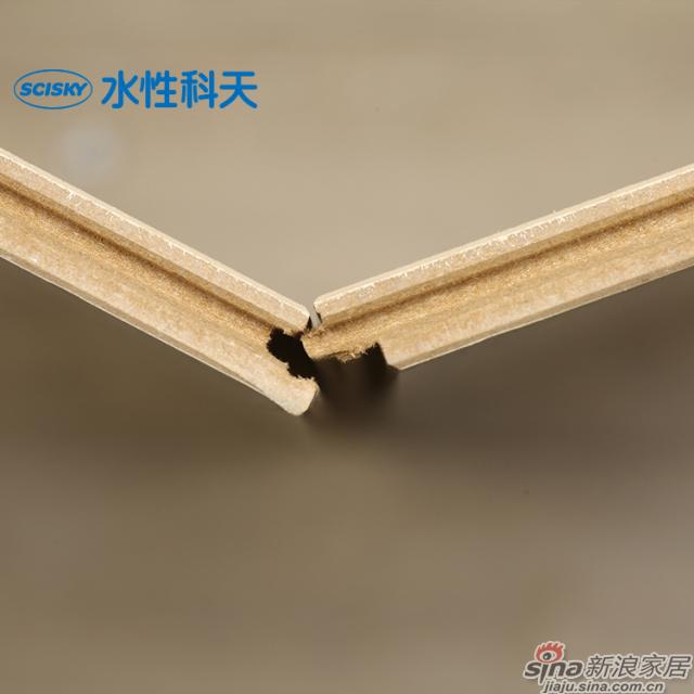 弗里萨克橡木强化地板-5