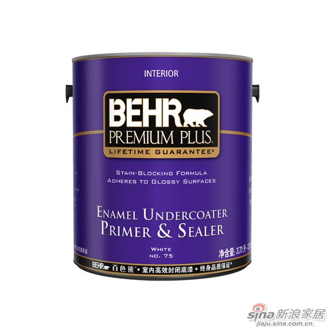 百色熊超级室内白色封闭底漆 1加仑