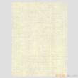 凯蒂纯木浆壁纸-艺术融合系列AW52054【进口】