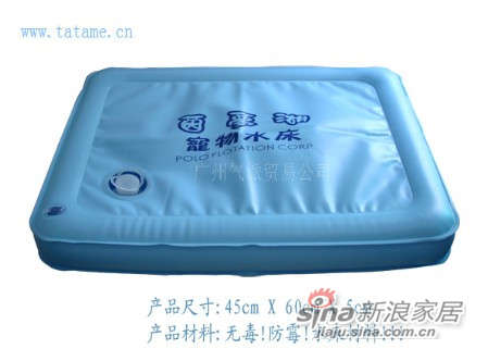 TATAME水床系列 茵梦湖宠物水床 QP02009-0