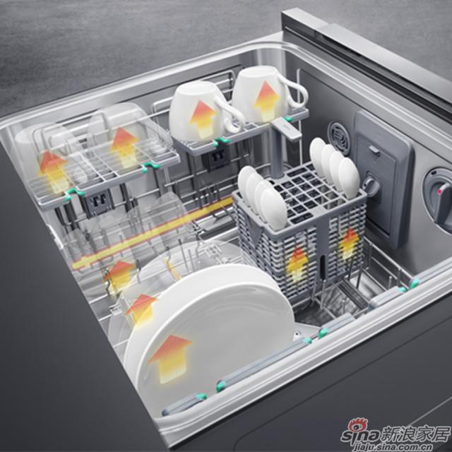华帝JWD8-V7洗碗机-1