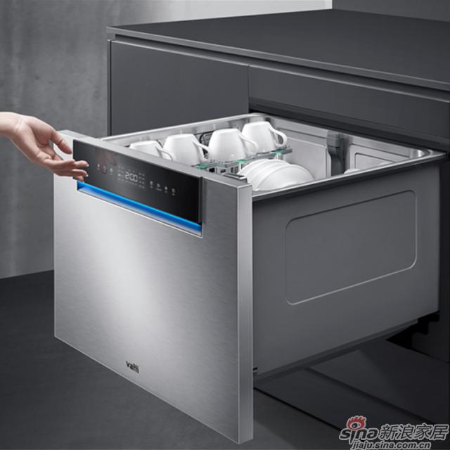 华帝JWD8-V7洗碗机-3