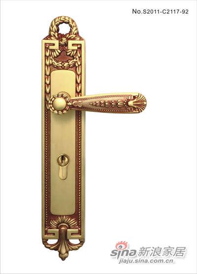 雅洁AS2011-C2117-92英文45抛铜锁体+英文70铜锁胆-0